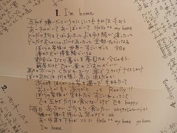Imhome_2