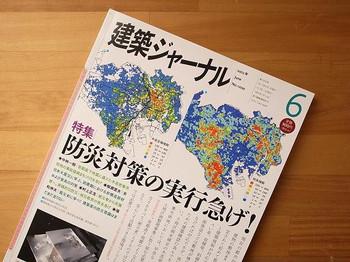 Journal_01